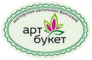 Артбукет Ставрополь